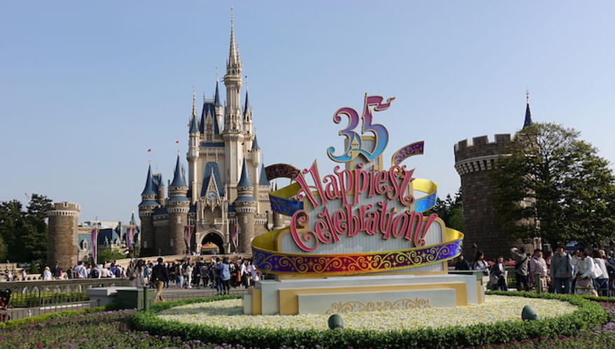 Tokyo Disney Resort's universe of a huge number of dreams